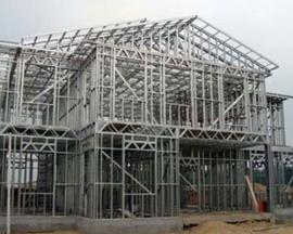 别墅钢结构建筑