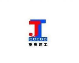 重庆建工钢结构有限公司