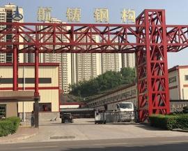 钢结构加工基地