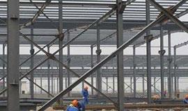 重庆轻型钢结构